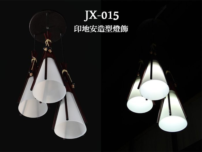 JX-015 印地安造型燈飾 85x30cm 客廳 臥室 燈飾 LED 吊燈 燈具 兒童燈飾 水晶燈 壁燈