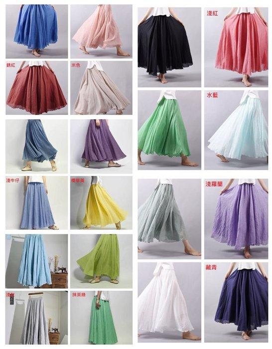 貓姐的團購中心~文藝民族風純色大擺A字裙~20種顏色~2種裙長~一件450元~預購款