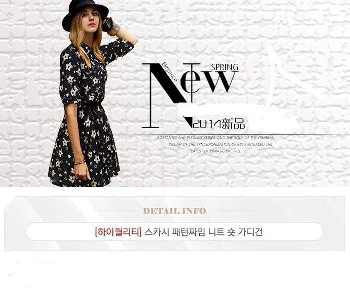 Cutie-Newbag【BB00028】正韓星星圖案長袖連身修身洋裝現貨