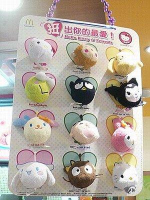 Hello Kitty Sanrio 毛公仔 扭蛋機