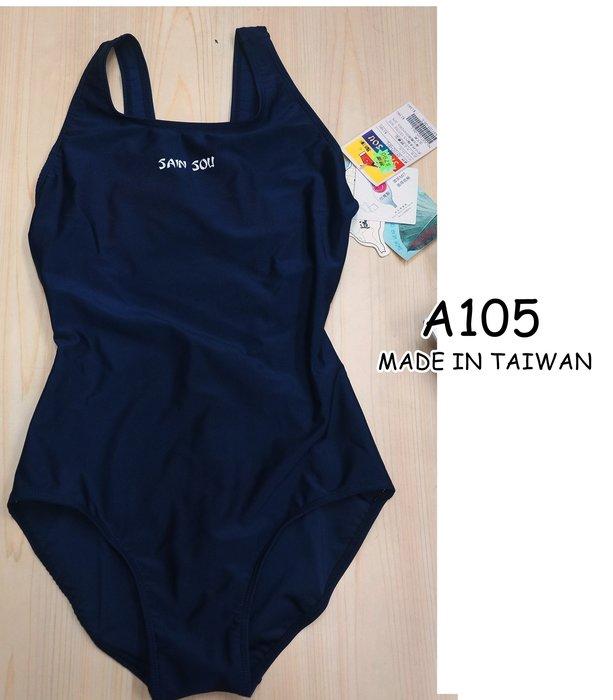 聖手SAIN SOU泳裝 零碼L/XL*競賽型連身三角泳衣-全素面深藍款(挖背排水道)特價790元