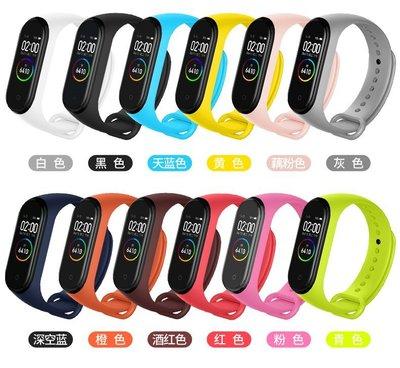 【台灣出貨】小米手環 3 4 5 通用替換腕帶 繽紛單色多彩 矽膠  錶帶 防水 透氣 親膚 媲美原廠高品質錶帶 高雄市