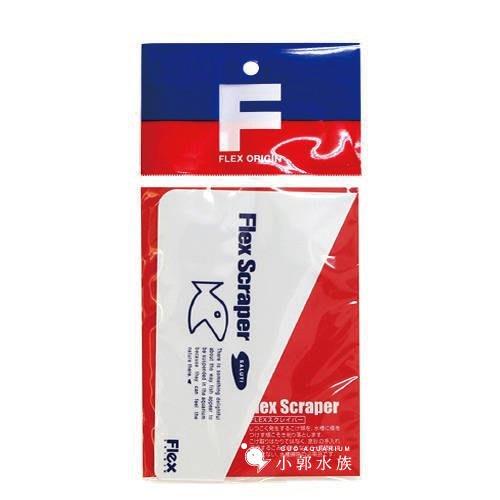 小郭水族-日本 FLEX【塑鋼除藻刮刀】缸壁刮藻 大面積清潔 高效率 日本職人手磨造 海灣缸也適用