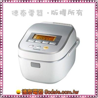 可議價~Panasonic國際牌 6人份IH微電腦電子鍋【SR-SAT102】【德泰電器】