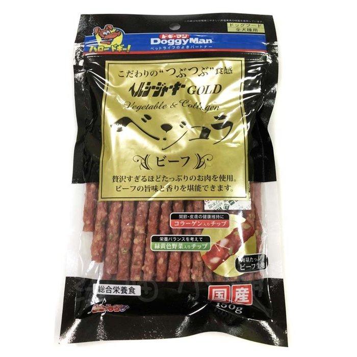 ☆汪喵小舖2店☆ 日本 Doggyman 犬用金牌牛肉條150克 // 長支、短支任選