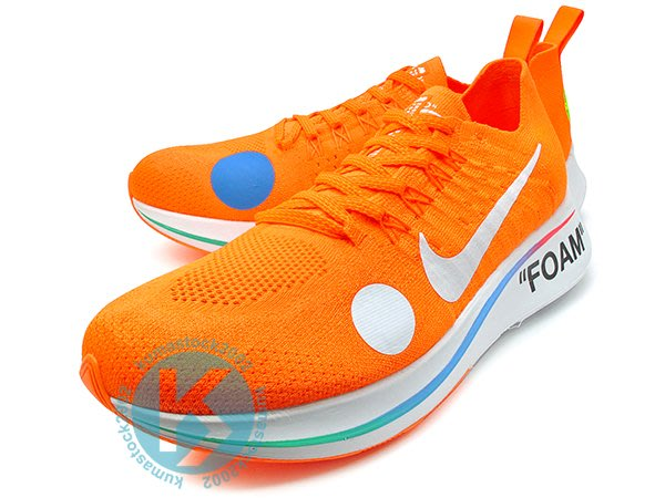 OFF-WHITE NIKE ZOOM FLY MERCURIAL FLYKNIT OW 橘 AO2115-800
