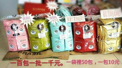 ~嚘呵咖啡~ 咖啡豆的DNA代表廠商-...