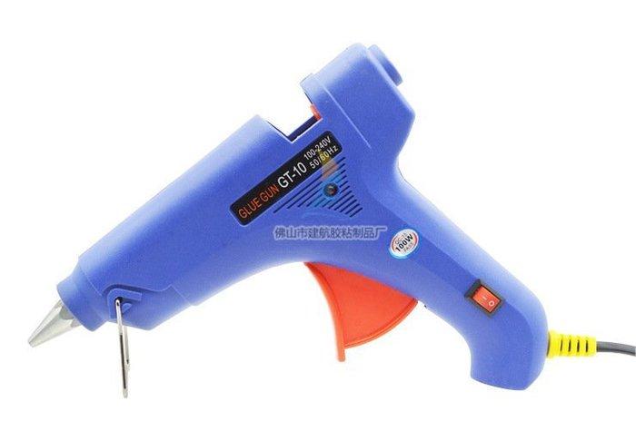 駱駝牌GT-10藍色100w熱熔膠槍11mm大熱熔膠棒用熱熔槍