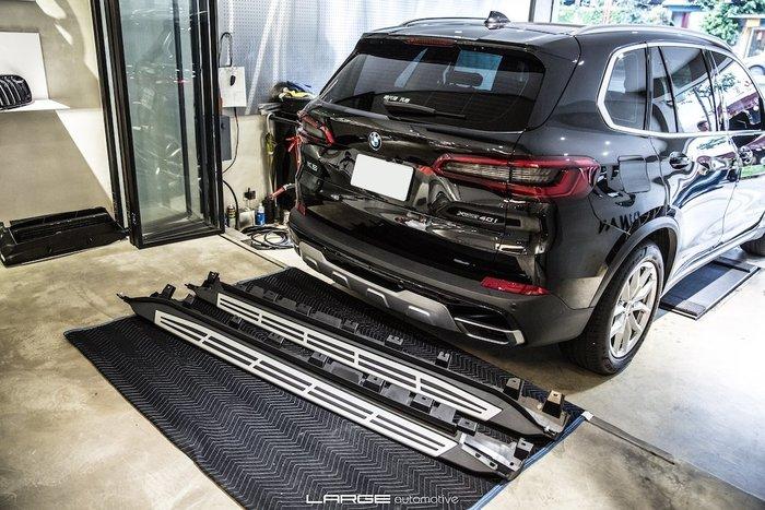 【樂駒】BMW G05 X5 鋁質 登車 踏板 總成 車側 登車踏板 迎賓 踩踏 加裝 原車