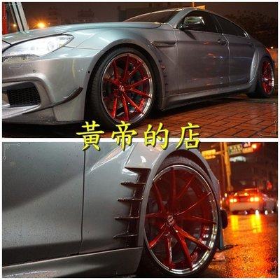 D2 鍛造鋁圈~19吋20吋規格~BMW F01 F02 F06 F10 F11 F15 F16 F25 F26皆可訂