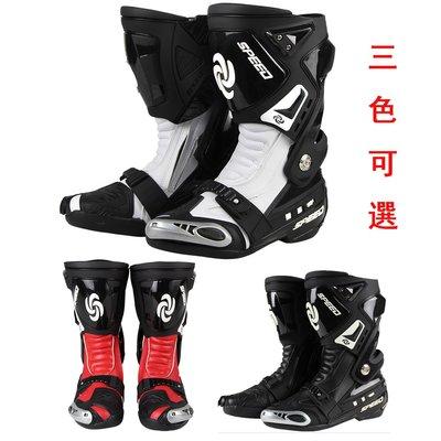 【購物百分百】B1005 風火輪speed 賽車靴 騎士機車靴 機車靴 防摔靴 越野靴 重機靴 摩托車靴 公路靴