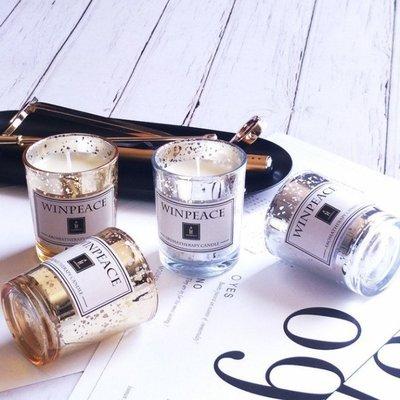 星空杯香芬蠟燭【50g】香薰精油無煙玻璃杯大豆香燻蠟燭(無木蓋)