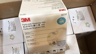 3M口罩 8210/N95口罩防pm2.5 公司貨 一盒20入
