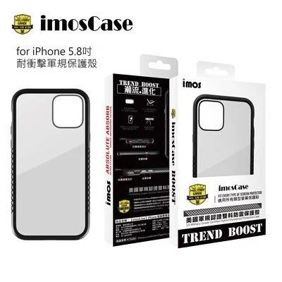 泳 特價 公司貨 imos iPhone11 Pro 5.8 吋 (2019) 美國軍規認證雙料防震保護殼(尊爵黑)