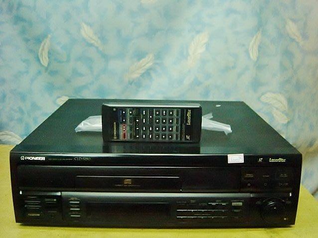 【小劉2手家電】PIONEER 雷射碟影機LD放影機,CLD-S250型,附遙控器,舊壞機可修理回收