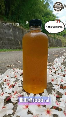 飲料瓶1000ml胖胖瓶[安全蓋]一箱100支
