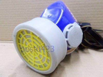 (一五金) 單嘴單口自吸過濾式防塵口罩 防護口罩 化工防毒面具罩防有害氣體侵入