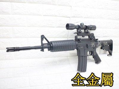 台南 武星級 DIBOYS M4A1 電動槍 狙擊版(倍鏡狙擊鏡瞄準鏡BB槍BB彈M16玩具槍狙擊槍M4卡賓槍AR步槍