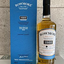 Bowmore 28Years Vintage 1989/2017 44.7%abv Limited Edition of 212 Bottles