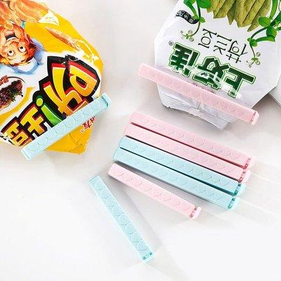 素色食品袋密封條(大) KC006