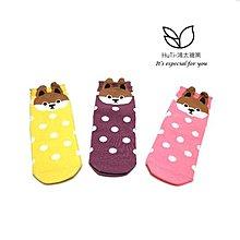 【3雙】S-SOCKs-HuTi柴犬可愛中長襪《兒童.成人襪》短襪/棉襪/女襪/學生襪/可愛襪/兒童襪/襪子/少女襪