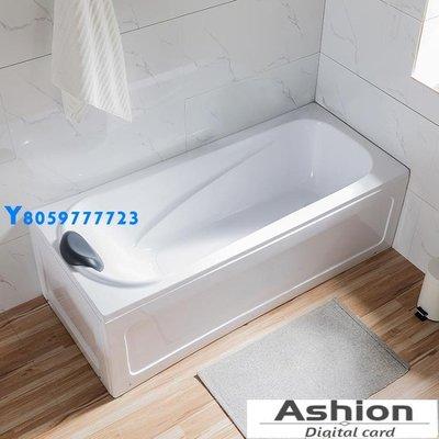 დAshion-多購折扣亞克力浴缸 亞克力小戶型家用單人浴缸獨立式長方形成人恒溫加熱浴缸 基隆市