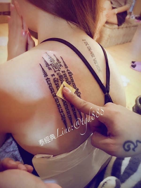 [泰經典] 新春祈福轉運加持法會  泰國法力刺青加持法會 法會進行中 情降 合和 佛牌 桃花 人緣 財運