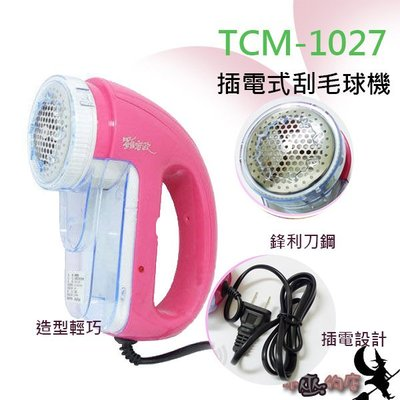 「小巫的店」實體店面*(TCM-102...