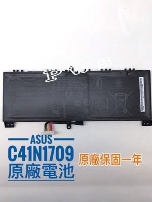 ☆【華碩ASUS 原廠電池 C41N1...