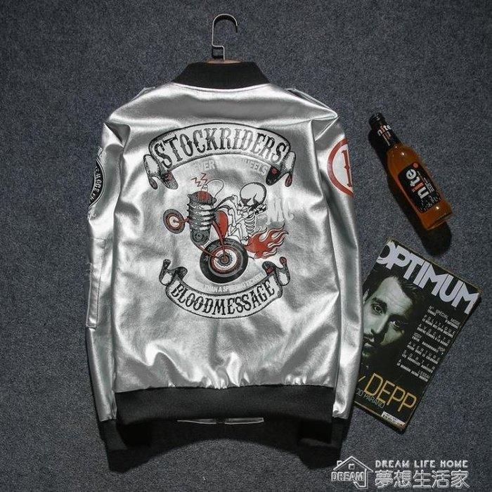 男士PU皮衣韓版修身青年機車帥氣銀色皮夾克型男棒球服外套