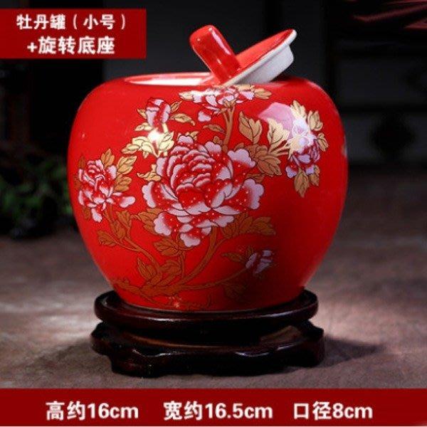 5Cgo【批發】含稅12559234404 景德鎮陶瓷器中國紅牡丹蘋果儲物罐儲蓄罐創意宜家擺設婚慶中國紅