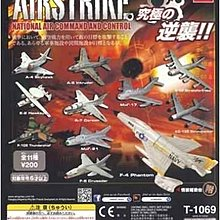 Airstrike National Air Command Control A-6 Intruder USAF Air Force 美軍 攻擊機 戰鬥機 戰機
