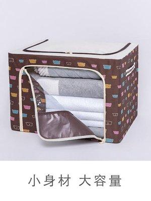 可開發票 牛津皮牛津布裝衣服鋼架收納箱布藝整理儲物箱神器衣物折疊衣柜大號盒子