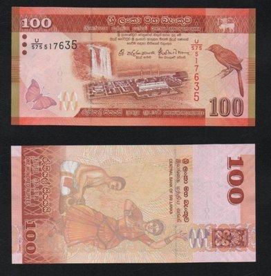 【萬龍】967W斯里蘭卡