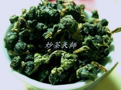[炒茶天師] 衫林溪(軟鞍茶區) 手採清香烏龍茶葉 1200/斤~軟水甘甜