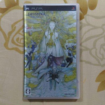 PSP 太空戰士 紛爭 Dissidia 012 限定版式樣封面 最終幻想 純日版(編號8)