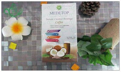 使排便順暢 買3送1【回甘草堂】(現貨供應)MEDETOP 秘之島 椰奶咖啡即溶包(25gX6包) 咖啡口味賣場