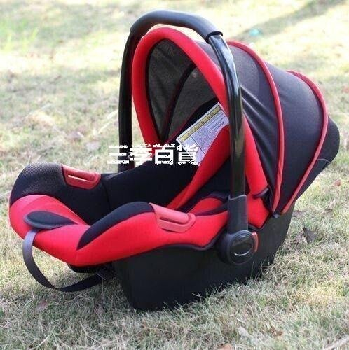 三季提籃式汽車安全座椅 新生兒嬰兒提籃 兒童汽車安全座椅搖籃 兒童安全座椅❖795