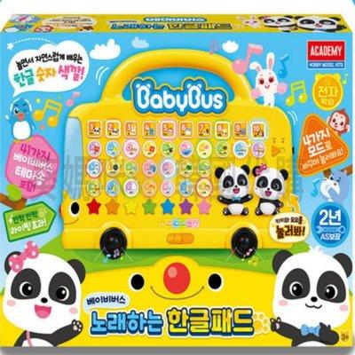 可超取🇰🇷韓國境內版 寶寶巴士 baby bus 音樂 韓文 數字 單詞 教育 學習 玩具遊戲組