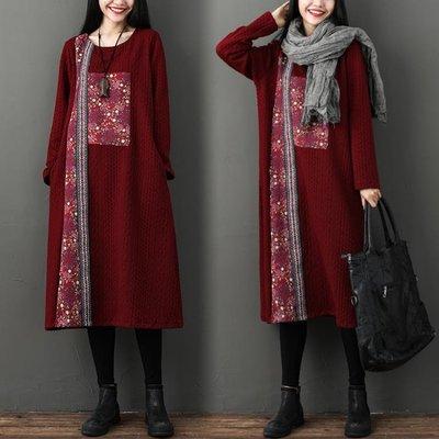 民族風女裝保暖夾絲綿拼接碎花布寬鬆連身裙中長裙洋裝