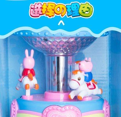 聲控音樂大號旋轉木馬電動鼓兒童故事機益智1-3歲寶寶6玩具9個月8 cgg
