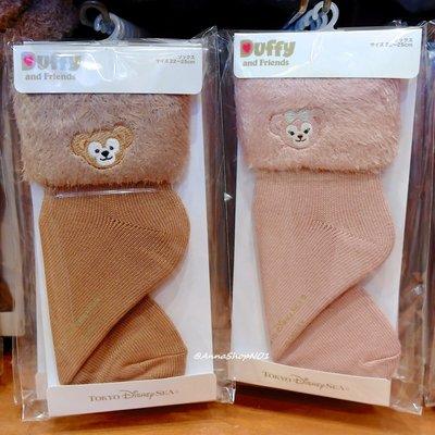(預購)*安娜小姐日本代購-日本海洋迪士尼樂園限定-DUFFY達菲/雪莉玫秋冬保暖襪