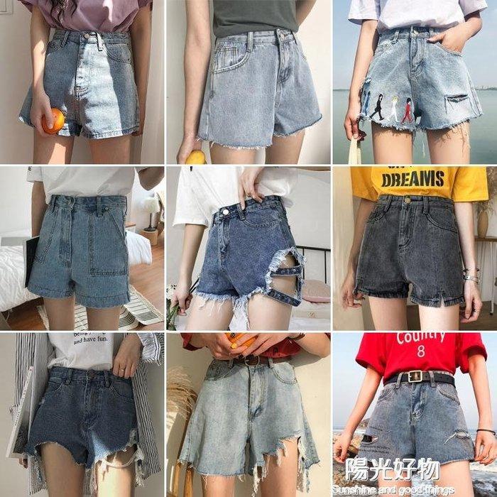 夏新款韓版ulzzang寬鬆百搭高腰牛仔超短褲女學生破洞熱褲潮