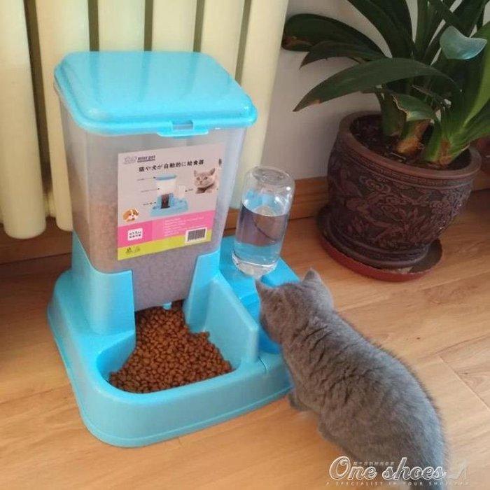 貓咪用品自動喂食器貓碗狗碗雙碗狗狗自動飲水器寵物用品貓狗食盆