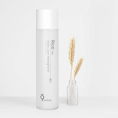 【韓Lin連線代購】韓國 9wishes-大米72%美白化妝水 RICE WHITE LUCENT REFINING