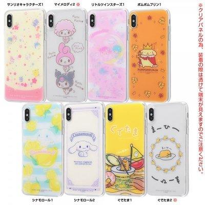 尼德斯Nydus 日本正版 三麗鷗 TPU軟殼 美樂蒂 雙子星 蛋黃哥 布丁狗 大耳狗 iPhone Xs Max