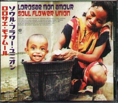 K - Soul Flower Union - LOLOSAE MON AMOR - 日版 CD+OBI
