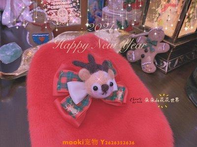 mooki宠物 寵物貓狗秋冬羊毛卷保暖外套約克夏小馬泰迪圣誕節背帶裙