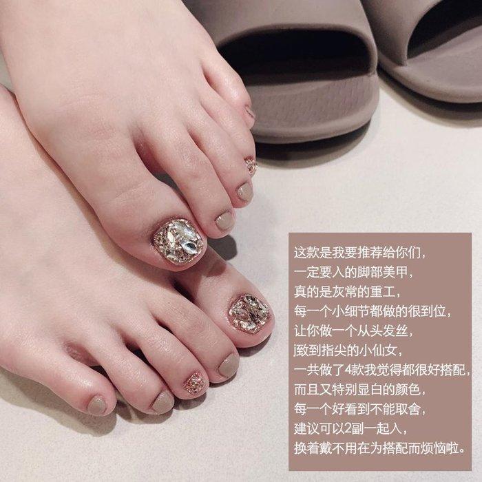 壹畫 正韓 港風 腳指甲貼片 重工鑲鉆顯白腳美甲成品 可穿戴假腳趾甲片持久可拆卸