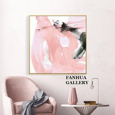 C - R - A - Z - Y - T - O - W - N 時尚彩色抽象藝術裝飾畫現代簡約沙發背景牆畫商空裝飾畫